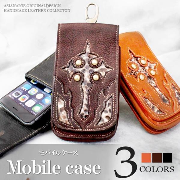 スマホケースiPhoneケースレザー本革シガレットケースタバコケースパイソンスキンヘビ革クロス