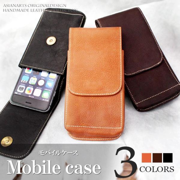 a8bf6ef840 スマホケース iPhoneケース レザー 本革 カーフスキン シンプル ウエストバッグ スマートフォン収納 レザーケース 父 ...
