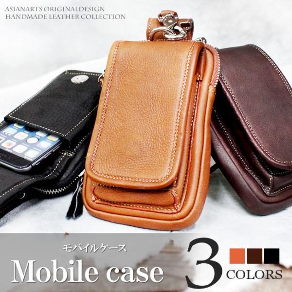 スマホケース iPhoneケース レザー 本革 牛革 カーフスキン ダブルポケット 携帯ケース スマートフォン収納|asianarts