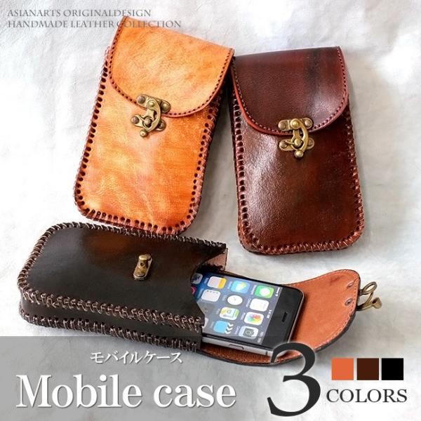 スマホケースiPhoneケースレザー本革硬質牛革シガレットケースタバコケースモバイルケースアンティーク打ち掛け留め具