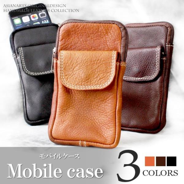 スマホケースiPhoneケースレザー本革モバイルケース携帯入れシガレットケースタバコケースフリップポケット