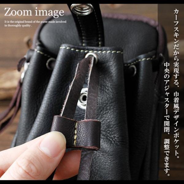 スマホケース iPhoneケース レザー マルチケース 本革 モバイルケース カーフスキン ハンドメイド 巾着ポケット|asianarts|05