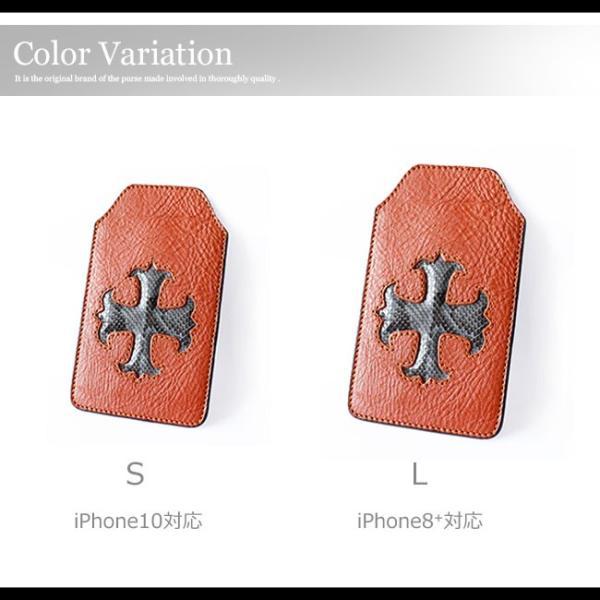 スマホケース iPhoneケース レザー 本革 スマホポーチ クロスモチーフ ヘビ革 パイソン iPhone 8 8Plus X XS 7 7Plus asianarts 11