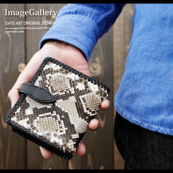 財布 二つ折り財布 メンズ 本革 レザー パイソン ヘビ革 レザーウォレット ショートウォレット 牛革|asianarts|06