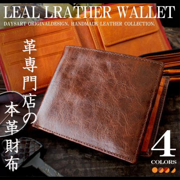 おしゃれなビジネス財布