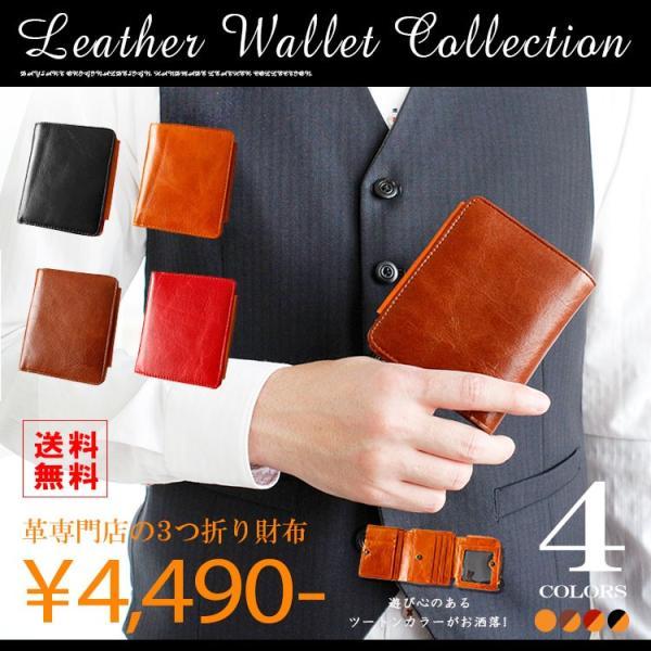 財布 二つ折り財布 メンズ レディース 本革 レザー ショートウォレット コンパクトウォレット バロンレザー|asianarts