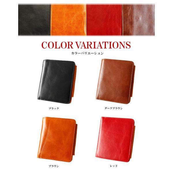 財布 二つ折り財布 メンズ レディース 本革 レザー ショートウォレット コンパクトウォレット バロンレザー|asianarts|15