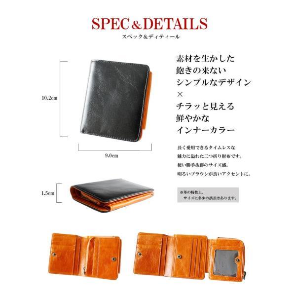 財布 二つ折り財布 メンズ レディース 本革 レザー ショートウォレット コンパクトウォレット バロンレザー|asianarts|06