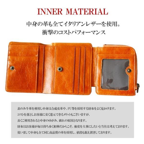 財布 二つ折り財布 メンズ レディース 本革 レザー ショートウォレット コンパクトウォレット バロンレザー|asianarts|07