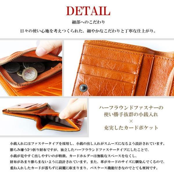 財布 二つ折り財布 メンズ レディース 本革 レザー ショートウォレット コンパクトウォレット バロンレザー|asianarts|08