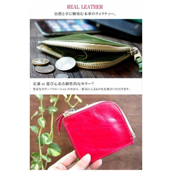 財布 ミニ財布 メンズ レディース 本革 イタリアンレザー ラウンドファスナー 小銭入れあり コンパクト スリム 小さい 薄い 機能性|asianarts|02