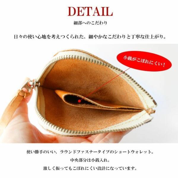 財布 ミニ財布 メンズ レディース 本革 イタリアンレザー ラウンドファスナー 小銭入れあり コンパクト スリム 小さい 薄い 機能性|asianarts|04