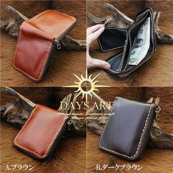 財布 二つ折り財布 メンズ レディース 本革 レザー ラウンドファスナー シンプル レザーウォレット|asianarts|04
