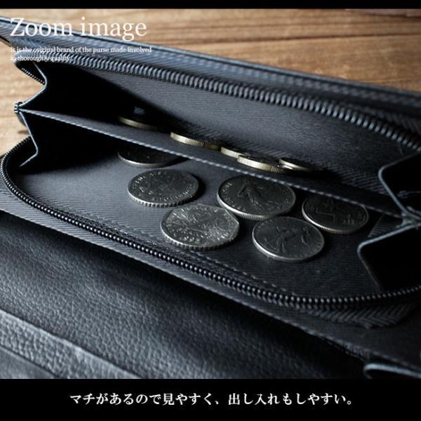 財布 長財布 メンズ レディース ユニセックス 本革 レザー 大容量 カード収納|asianarts|08