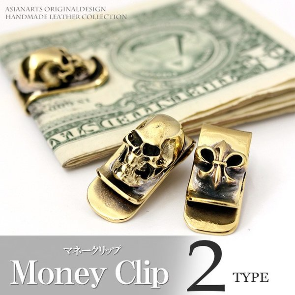Stainless Steel Tribal Tiger Money Clip Credit Card Holder