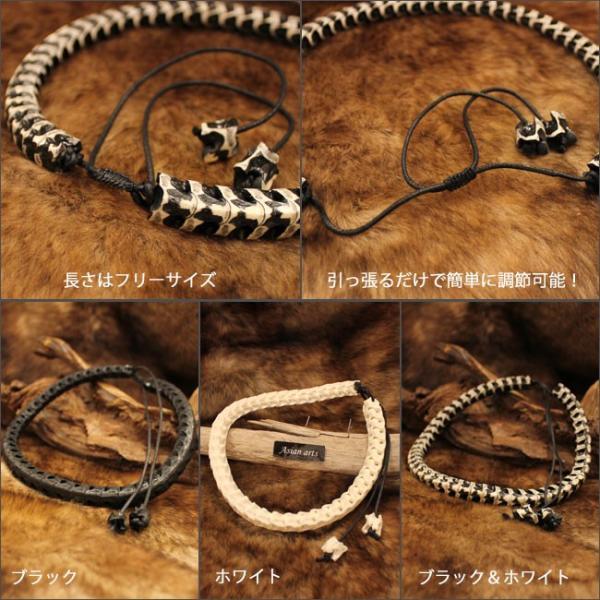 ネックレス スネークボーン 本物蛇骨使用 レザーネックレス メンズ|asianarts|04