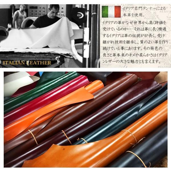 ペンケース 本革 ロール型ペンケース イタリアンレザー 三つ折り 革紐留め プルームテックケース|asianarts|07