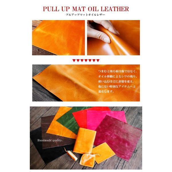 ペンケース 本革 ロール型ペンケース イタリアンレザー 三つ折り 革紐留め プルームテックケース|asianarts|08