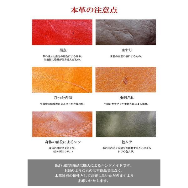 ペンケース 本革 ロール型ペンケース イタリアンレザー 三つ折り 革紐留め プルームテックケース|asianarts|10