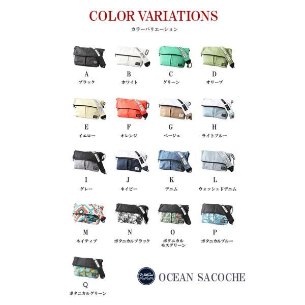 『予約販売』サコッシュ ショルダーバッグ メンズ レディース ネイティブ リゾートファッション ボタニカル|asianarts|16