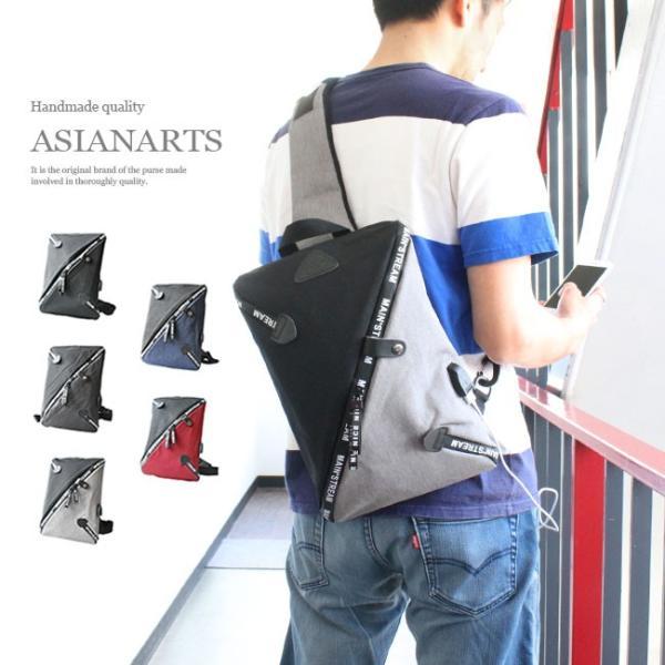 ボディバッグ USBポート ワンショルダーバッグ 斜めがけ スリングバッグ  軽量 充電 おしゃれ プレゼント|asianarts