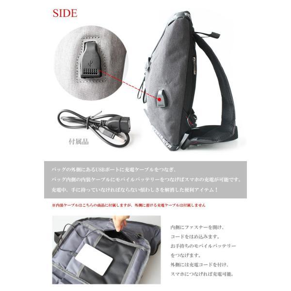 ボディバッグ USBポート ワンショルダーバッグ 斜めがけ スリングバッグ  軽量 充電 おしゃれ プレゼント|asianarts|05