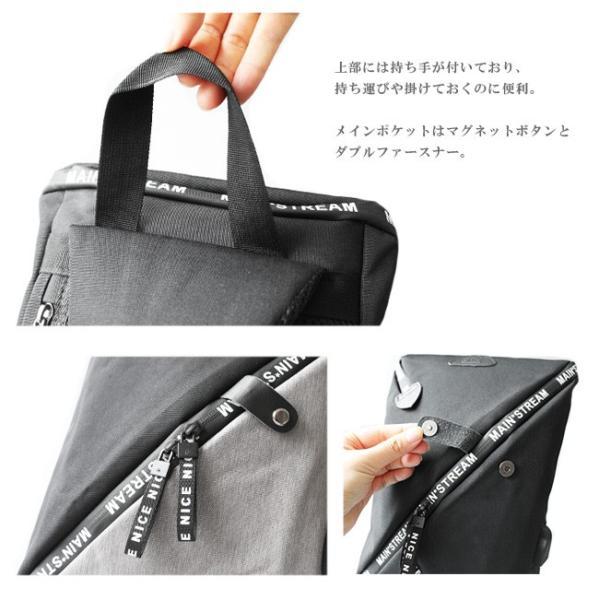 ボディバッグ USBポート ワンショルダーバッグ 斜めがけ スリングバッグ  軽量 充電 おしゃれ プレゼント|asianarts|07