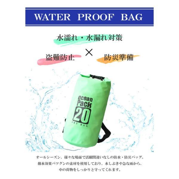 防水バッグ ドライバッグ 20L 2way ドラム型 ショルダーバッグ リュックサック 防災バッグ アウトドア|asianarts|02
