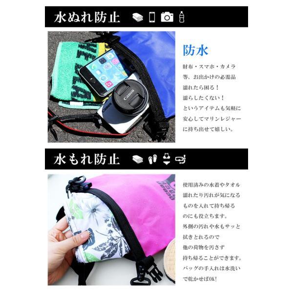 防水バッグ ドライバッグ 20L 2way ドラム型 ショルダーバッグ リュックサック 防災バッグ アウトドア|asianarts|09