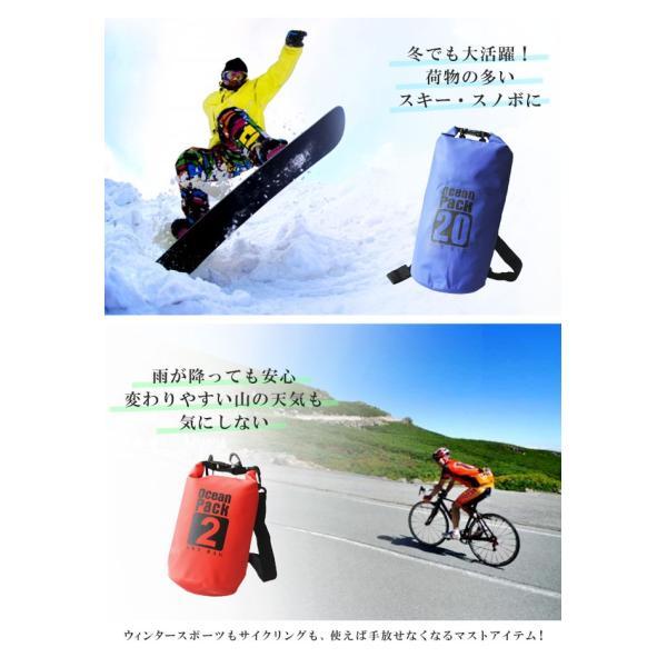 防水バッグ ドライバッグ 20L 2way ドラム型 ショルダーバッグ リュックサック 防災バッグ アウトドア|asianarts|10