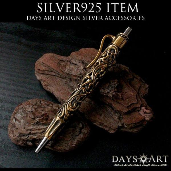 デザインボールペン ブラス 真鍮 ミニボールペン アラベスク 百合の紋章 クロス クリップ付|asianarts|02