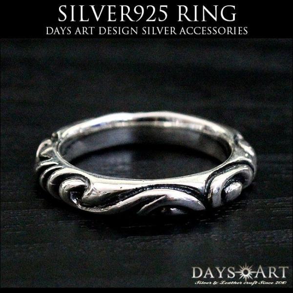 リング シルバー925 指輪 メンズ レディース アラベスク彫刻 シルバーリング|asianarts