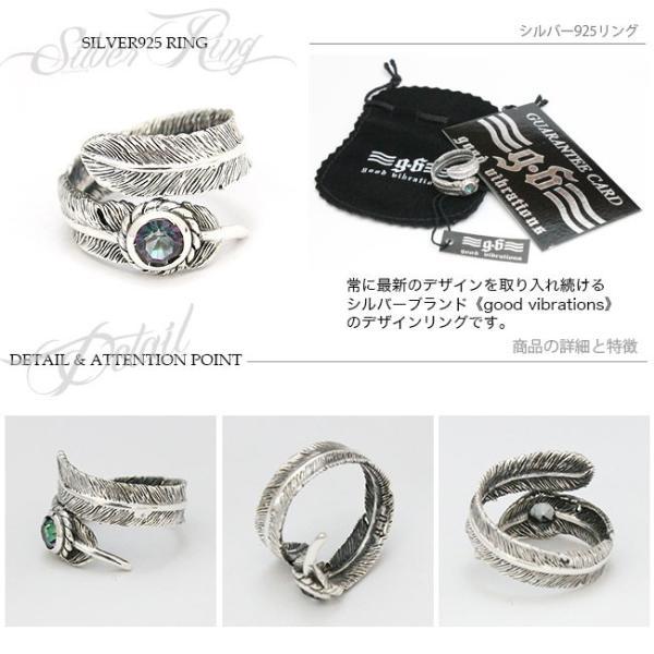 リング シルバー925 指輪 メンズ レディース ミスティッククォーツ フェザー サイズフリー asianarts 03