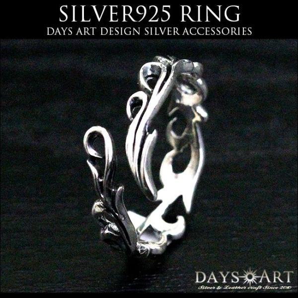 リング シルバー925 指輪 メンズ レディース アラベスク サイズフリー|asianarts