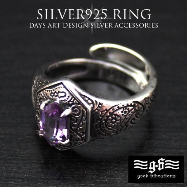 リング シルバー925 指輪 メンズ レディース ラベンダーアメジストトップ 民族調彫刻 サイズフリー|asianarts