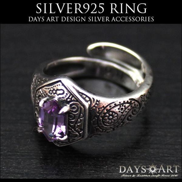 リング シルバー925 指輪 メンズ レディース ラベンダーアメジストトップ 民族調彫刻 サイズフリー|asianarts|02