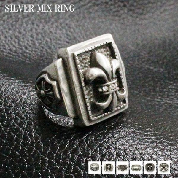 リング シルバーミックス 指輪 メンズ レディース クロス 百合の紋章 アラベスク クラウン ジルコニア|asianarts