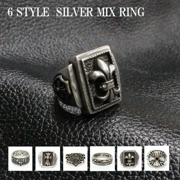 リング シルバーミックス 指輪 メンズ レディース クロス 百合の紋章 アラベスク クラウン ジルコニア|asianarts|02