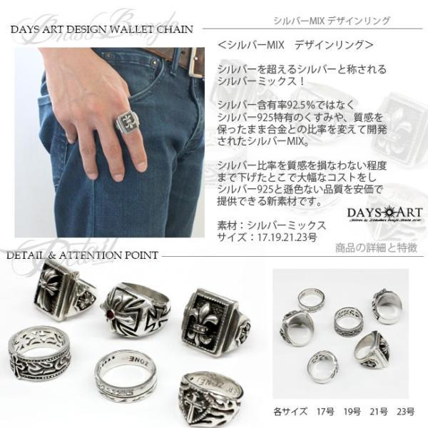 リング シルバーミックス 指輪 メンズ レディース クロス 百合の紋章 アラベスク クラウン ジルコニア|asianarts|03