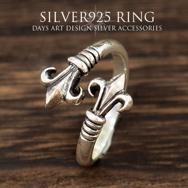 リング シルバー925 指輪 メンズ レディース 百合の紋章 ダブルトップ フレアリング サイズフリー|asianarts