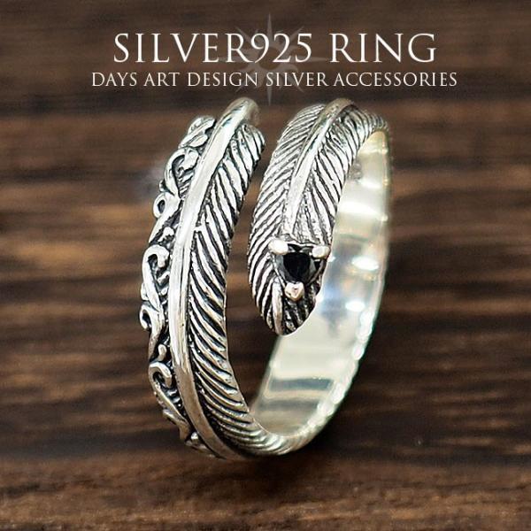 リング シルバー925 指輪 メンズ レディース フェザーリング アラベスク彫刻 ブラックジルコニア サイズフリー|asianarts
