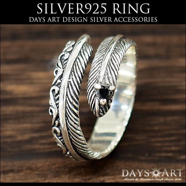 リング シルバー925 指輪 メンズ レディース フェザーリング アラベスク彫刻 ブラックジルコニア サイズフリー|asianarts|02