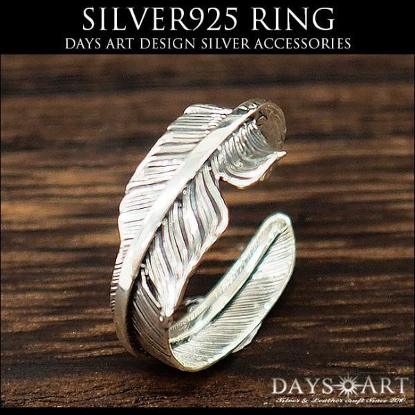 リング シルバー925 指輪 メンズ レディース フェザーリング ネイティブデザイン イーグルフェザー サイズフリー|asianarts|02