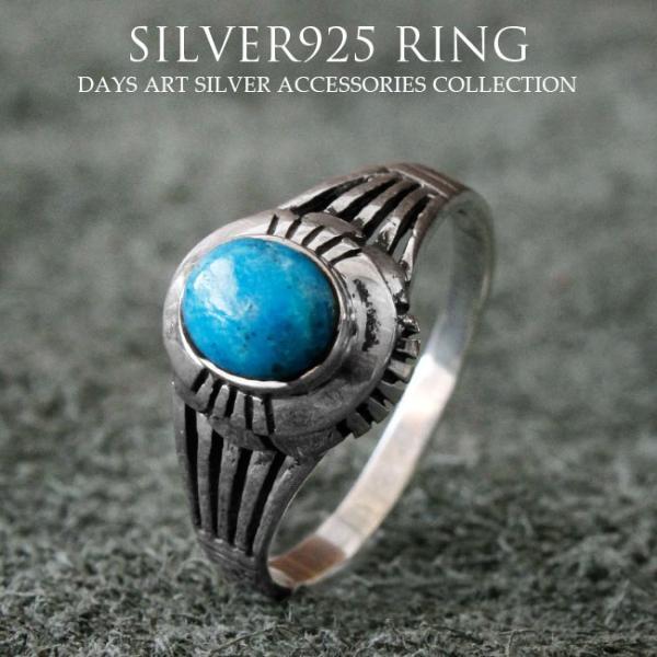 リング シルバー925 指輪 メンズ レディース ターコイズ オーバル型 ネイティブデザイン インディアンジュエリー 19号 21号 23号|asianarts
