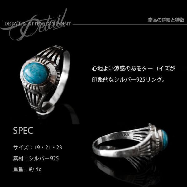 リング シルバー925 指輪 メンズ レディース ターコイズ オーバル型 ネイティブデザイン インディアンジュエリー 19号 21号 23号|asianarts|02