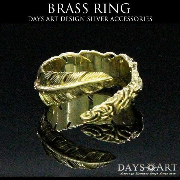 リング ブラス 真鍮 指輪 メンズ レディース フェザー アラベスク サイズフリー|asianarts