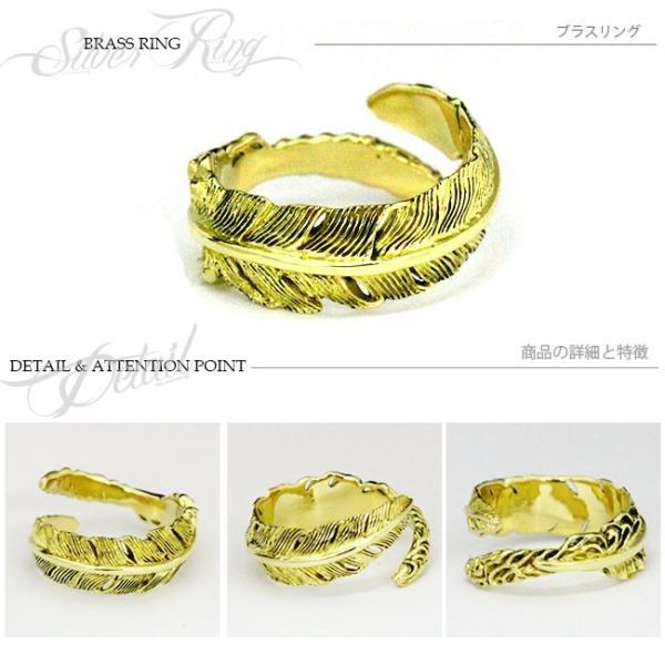 リング ブラス 真鍮 指輪 メンズ レディース フェザー アラベスク サイズフリー|asianarts|02