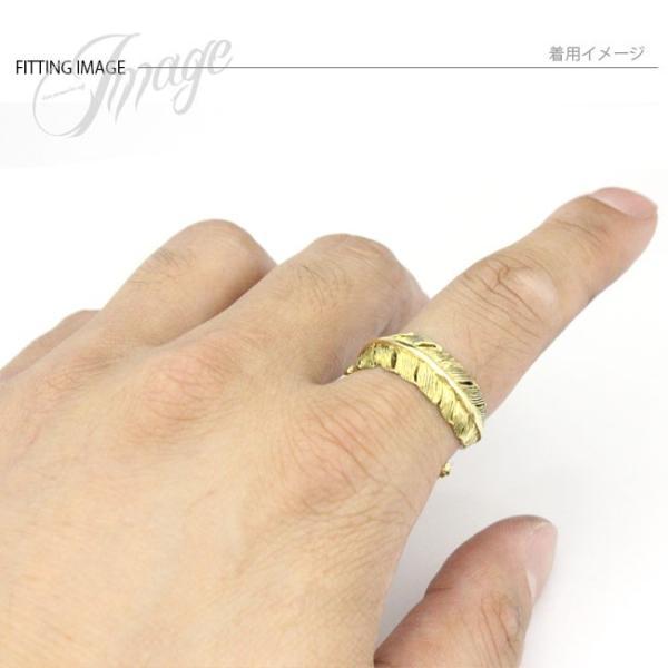 リング ブラス 真鍮 指輪 メンズ レディース フェザー アラベスク サイズフリー|asianarts|03