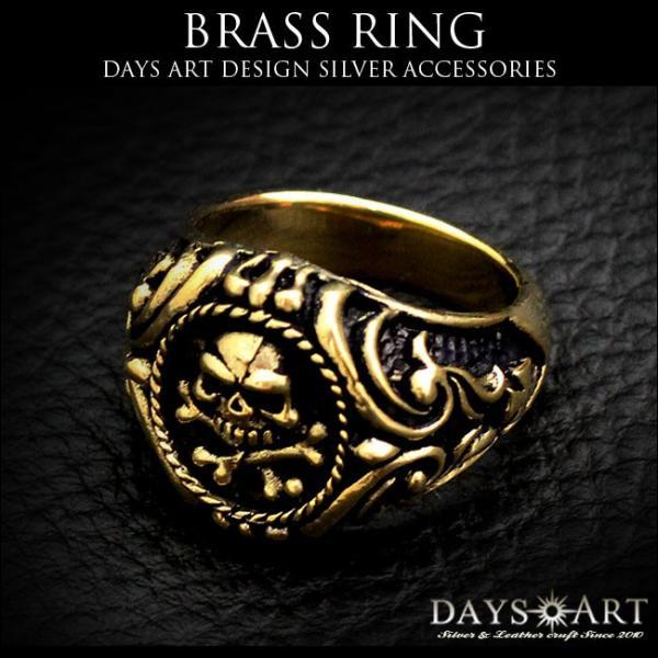 リング ブラス 真鍮 指輪 メンズ レディース ゴールドリング スカル アラベスク クロス ゴシックデザイン|asianarts
