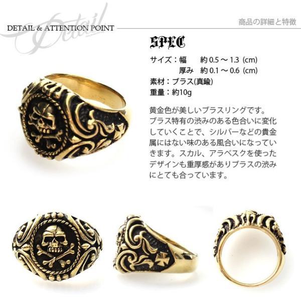 リング ブラス 真鍮 指輪 メンズ レディース ゴールドリング スカル アラベスク クロス ゴシックデザイン|asianarts|02